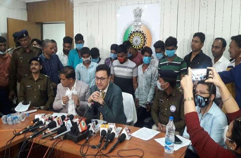 फिल्म 'स्पेशल की तर्ज पर रची साजिश, एक चूक से सभी 9 गिरफ्तार