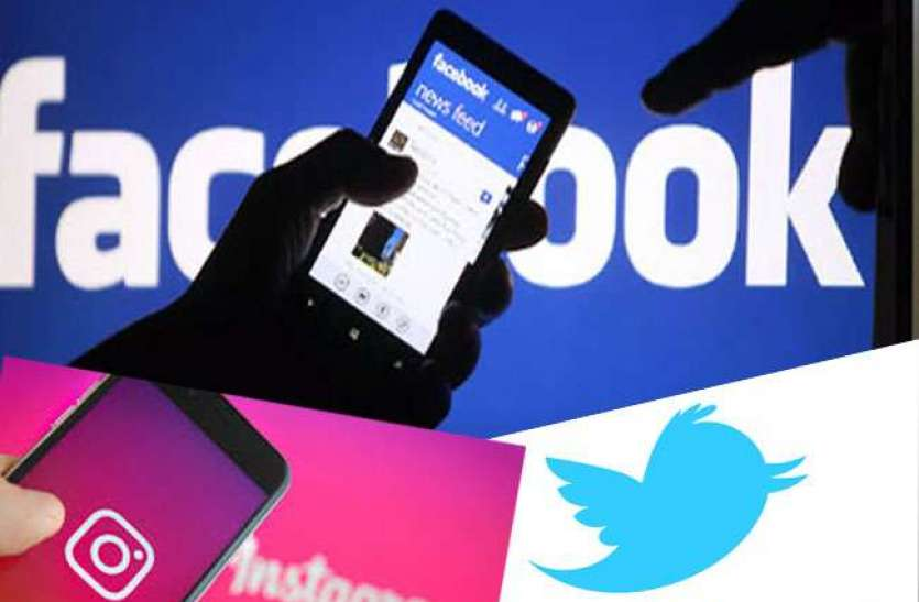 सरकारी फरमानः Social Media पर भूल कर भी ना करें ये काम, गलत टिप्पणी पर भी होगी जेल