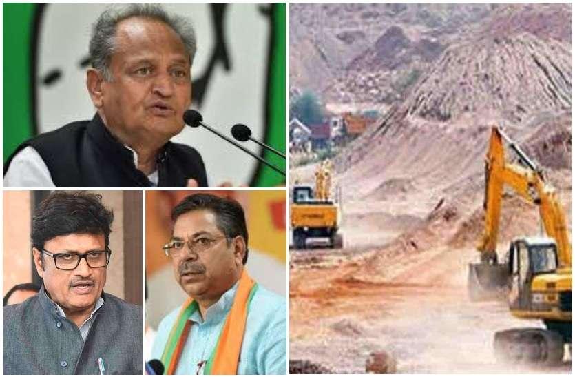 राजस्थान: अवैध खनन पर फिर गरमाई सियासत, BJP 'हमलावर', निशाने पर गहलोत सरकार