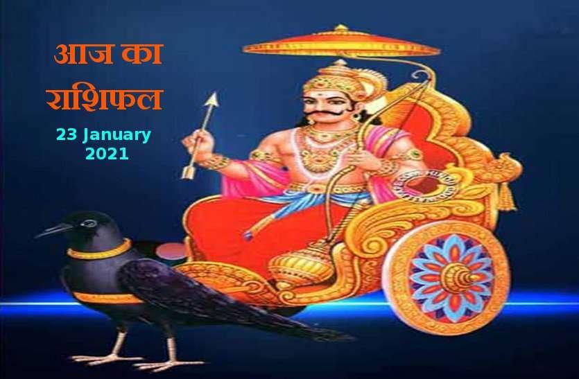 Horoscope Today 23 january 2021 :  शनिदेव आज बरसायेंगे कृपा , जाने सभी राशियों के लिए कैसा रहेगा शनिवार  PATRIKA : LEADING HINDI NEWS PORTAL - BHOPAL HAPPY MOTHERS DAY IMAGES AND WHATSAPP STATUS PHOTO GALLERY  | TRUESHAYARI.IN  #EDUCRATSWEB 2020-05-06 trueshayari.in https://www.trueshayari.in/wp-content/uploads/2018/05/%E0%A4%B9%E0%A5%88%E0%A4%AA%E0%A5%8D%E0%A4%AA%E0%A5%80-%E0%A4%AE%E0%A4%A6%E0%A4%B0%E0%A5%8D%E0%A4%B8-%E0%A4%A1%E0%A5%87-%E0%A4%AB%E0%A5%8B%E0%A4%9F%E0%A5%8B.jpg