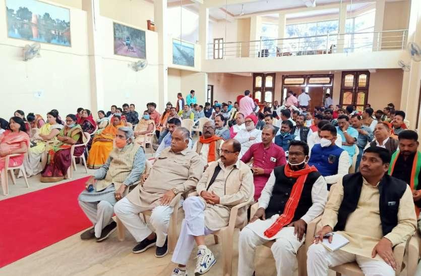 युवाओं के उन्नति के लिए कार्य कर रही भाजपा सरकार