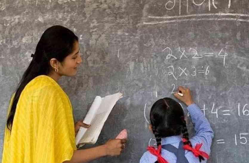 खुशखबरी: तृतीय श्रेणी शिक्षकों के 1339 और तृतीय भाषा के 481 नए पद स्वीकृत, जल्द होगी भर्ती