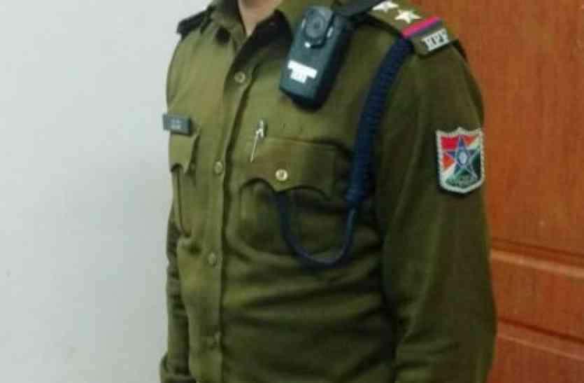 Gujarat : 'पुलिसकर्मी पहनेंगे बॉडीवार्न कैमरा'