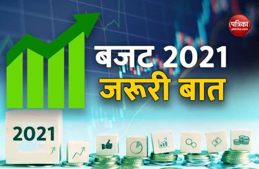 Budget 2021: जानिए क्या-क्या बिकेगा और किसका निकलेगा आईपीओ