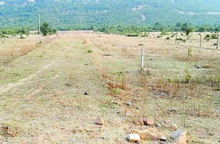 परिवार के भरण पोषण के लिए अनूसूचित जाति के लोगों को मिली 45 एकड़ जमीन बगैर अनुमति बिकी