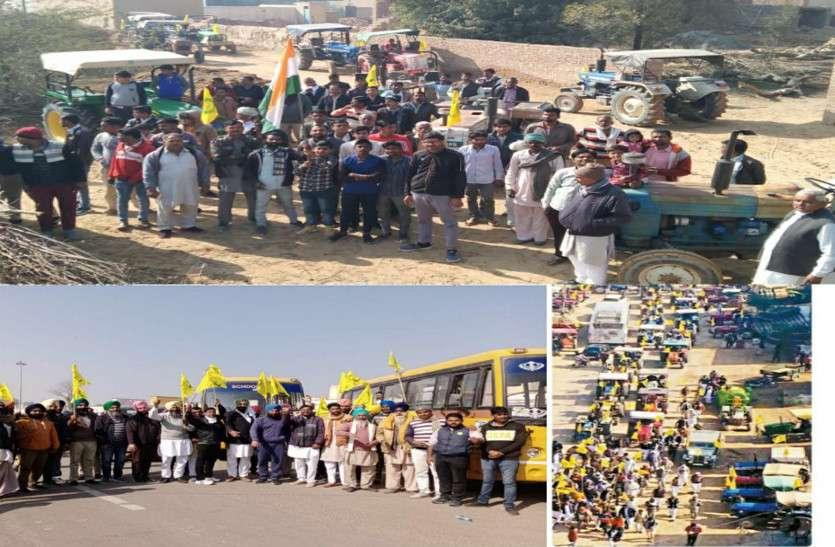 गांवों से किसान ट्रैक्टर लेकर हुआ रवाना, गणतंत्र दिवस पर निकाली जाएगी परेड