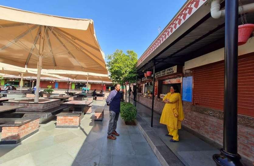 मसाला पार्क की उम्मीद फिर जगी, महापौर ने जयपुर में देखा प्रोजेक्ट