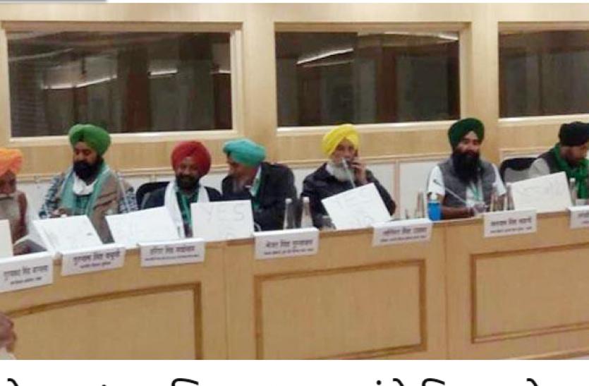 किसानों और केंद्र सरकार के बीच 11वें दौर की बैठक बेनतीजा रही, आगे की कोई तारीख नहीं मिली