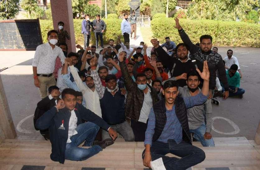 लाचू कॉलेज में छात्रों ने किया प्रदर्शन