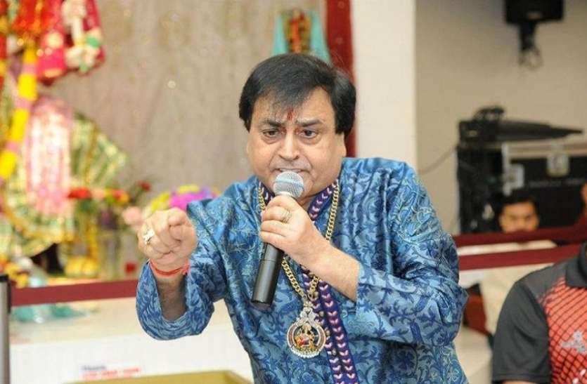 मशहूर भजन गायक नरेंद्र चंचल का निधन, पीएम मोदी ने ट्वीट कर दी श्रद्धाजंलि