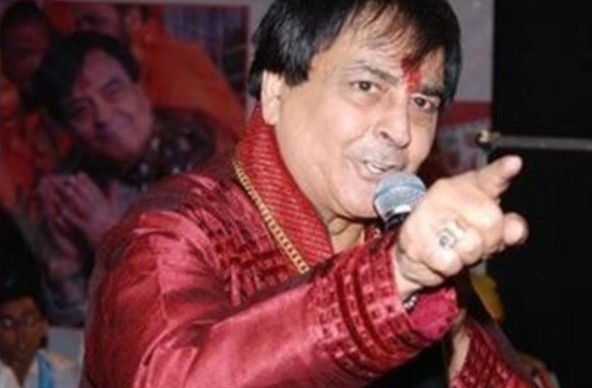 Narendra Chanchal के वो भजन और गाने जिनसे निधन के बाद भी रहेंगे अमर