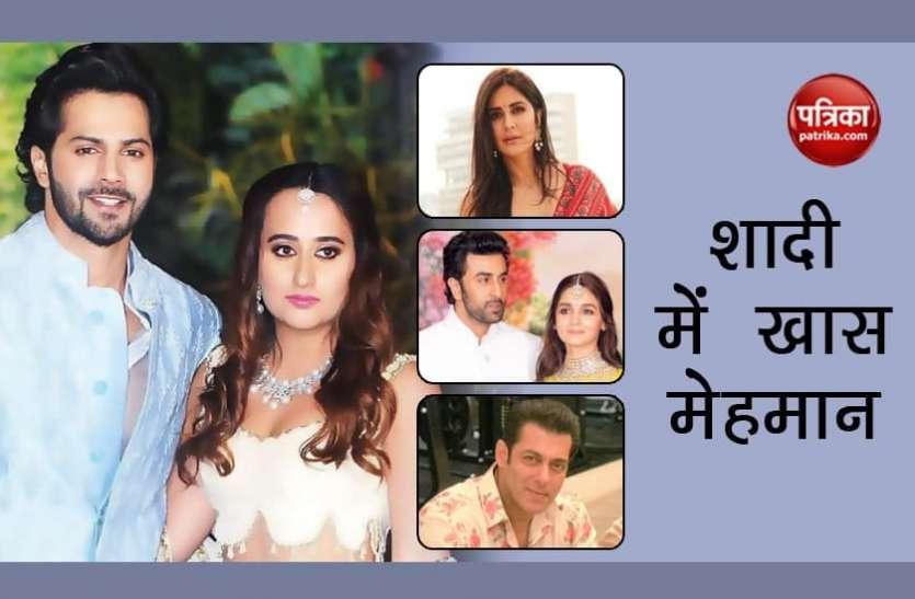Varun-Natasha Wedding: शादी में शामिल होंगे बॉलीवुड के ये खास मेहमान, देखिए पूरी लिस्ट