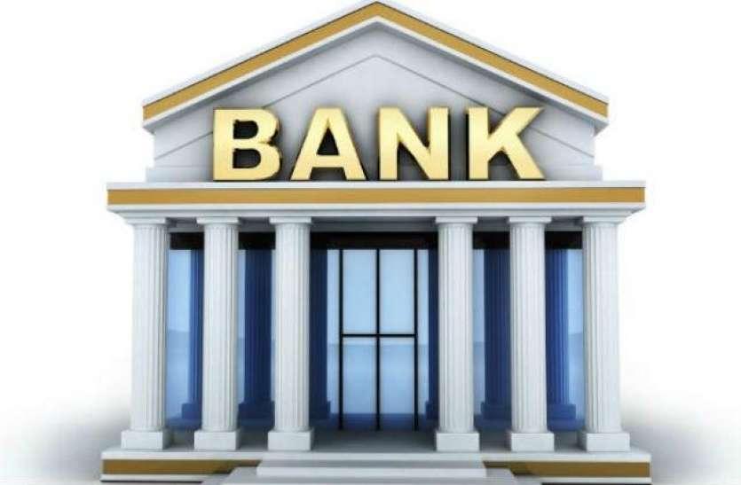 इस सरकारी बैंक से हटा कोरोना का साया, दोगुना हो गया मुनाफा