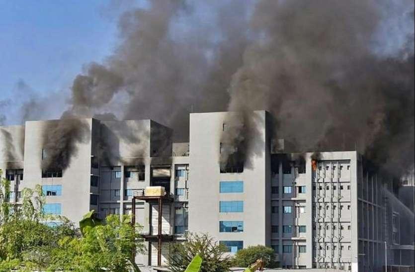सीरम इंस्टीट्यूट में लगी आग में जान गंवाने वालों के परिवारों को 25 लाख का मुआवजा