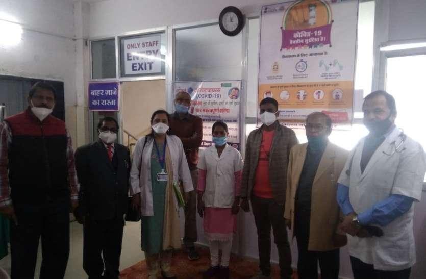 जिला अस्पताल के साथ तीन अन्य सेंटरों पर भी कोरोना टीकाकरण की तैयारी