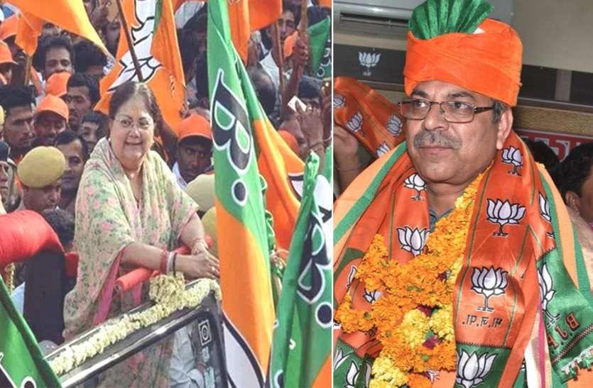 राजस्थान: 'राजे-पूनिया' गुटबाजी की अटकलों के बीच जुटेगा BJP कोर ग्रुप, जयपुर में जुटेंगे 'दिग्गज'