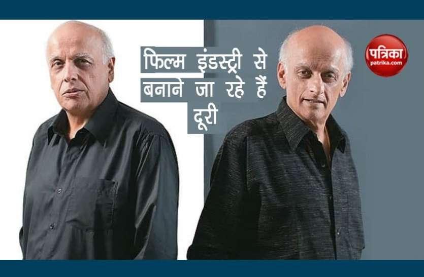 फैमिली बैनर विशेष फिल्म्स से अलग हुए Mahesh Bhatt!, सफाई में बोलें-  'भाई संग नहीं हुआ है झगड़ा'