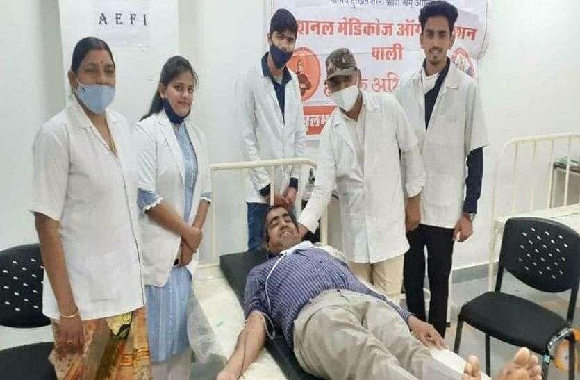 मेडिकल कॉलेज में तैयार हुआ कोविड वैक्सीनेशन बूथ