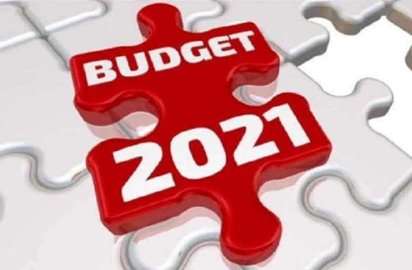 केंद्रीय बजट-2021 पर व्यापारी संगठनों ने केंद्रीय वित्त मंत्री को लिखी चिठ्ठी, की ये 8 डिमांड
