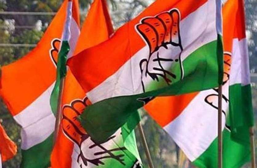 90 निकायों में चुनाव : भाजपा का गढ़ ढहाने में झौंकनी होगी कांग्रेस को पूरी ताकत