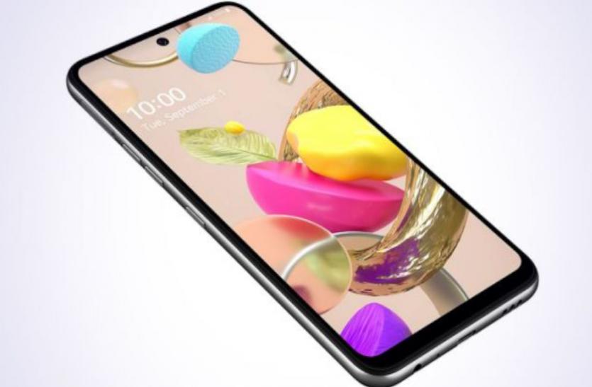 LG ने लॉन्च किया कम कीमत में शानदार फीचर्स वाला स्मार्टफोन, जानें इसकी खूबियां