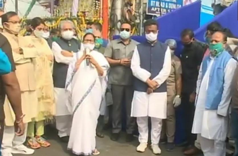 Bengal : कोलकाता में ममता बनर्जी का पैदल मार्च,टीएमसी समर्थकों का उमड़ा हुजूम