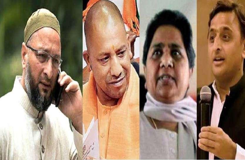 यूपी चुनाव से पहले सभी दलों ने पूर्वांचल में खोले अपने पत्ते...देखें किसका दावा कितना मजबूत