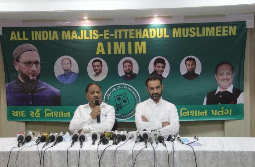 Gujarat: अहमदाबाद, भरूच में चुनावी सभा करेंगे ओवैसी