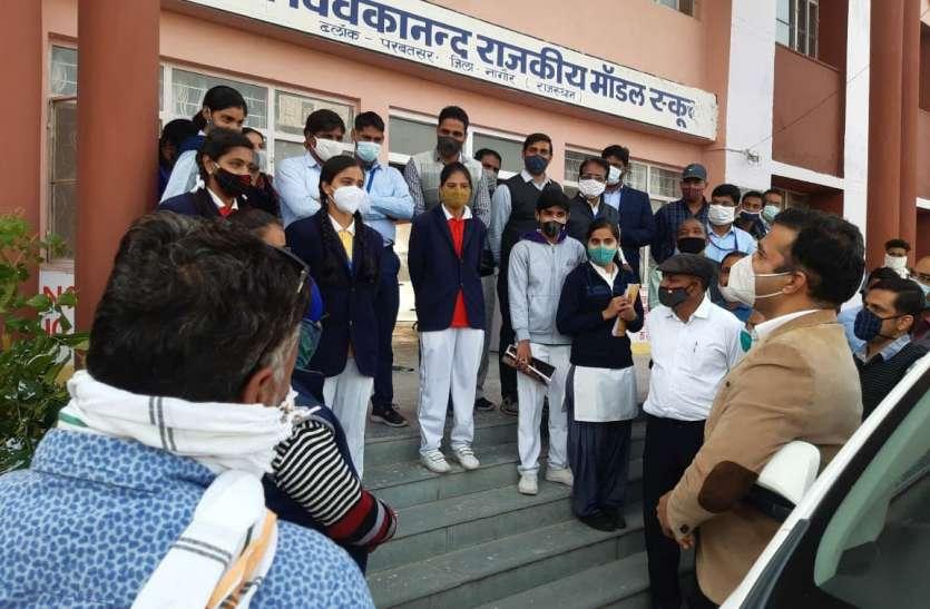 Nagaur patrika news. कलक्टर पहुंचे तोषीणा, बच्चों से किया अंग्रेजी संवाद, पाठ भी पढ़ाया