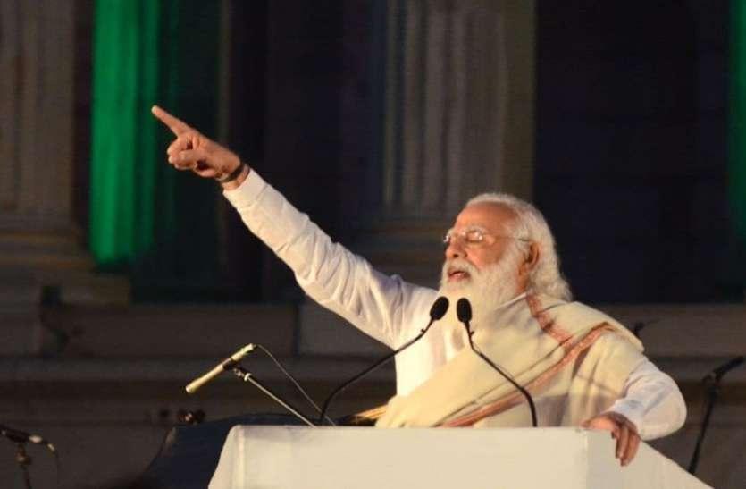 भारत के नए अवतार को देख रही दुनिया: मोदी