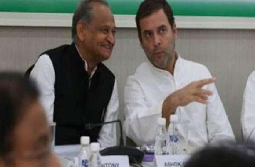 CWC बैठक में नेताओं की बहसबाजी से तंग आए राहुल गांधी, फिर कह दी इतनी बड़ी बात