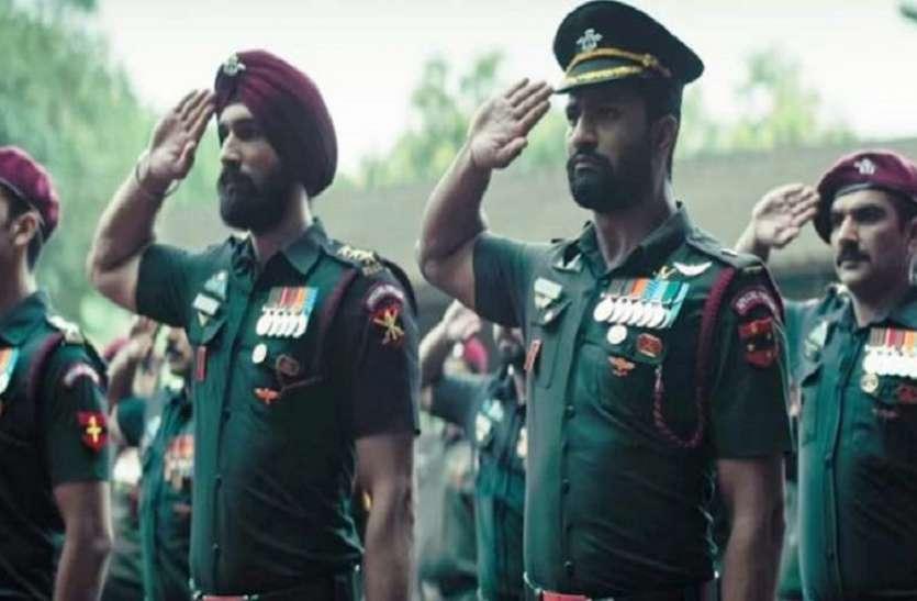 Republic Day Special: भारत की शौर्य गाथा को दिखातीं इन फिल्मों को देखकर खड़े हो जाते हैं रोंगटे