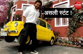 Rohit Shetty ने हाथों से उठा ली कार, बोले-देसी घी और घर के खाने का कमाल, वायरल हुआ वीडियो