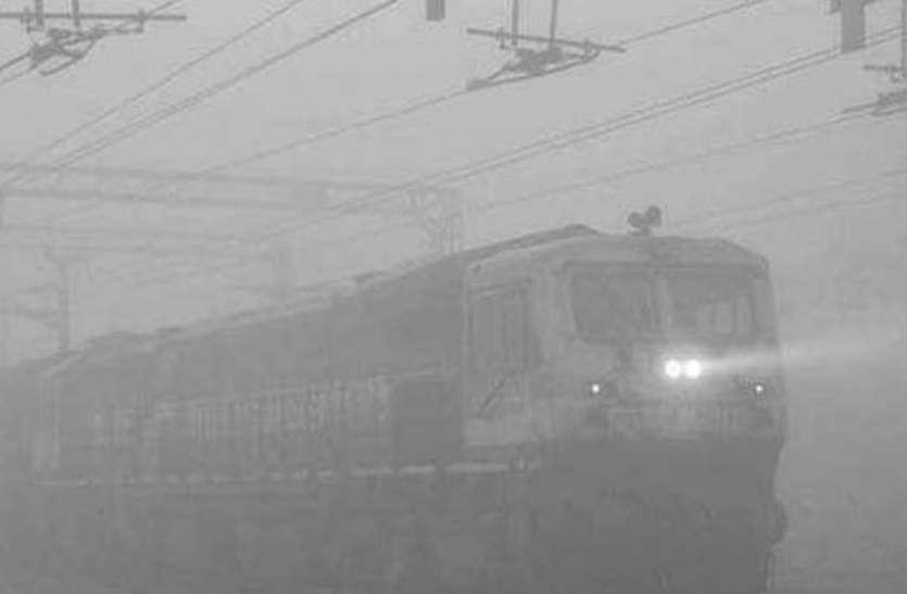 घने कोहरे की वजह से रेल' सड़क व हवाई सेवाएं प्रभावित, यात्री बुरी तरह से परेशान