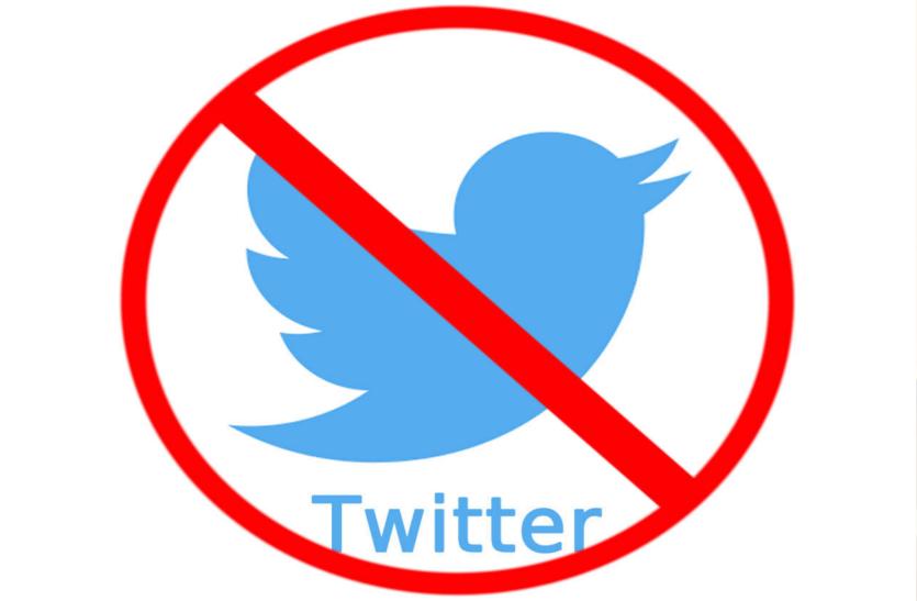 ट्विटर को क्यों रोक लगानी चाहिए ईरान के सर्वोच्च नेता के अकाउंट पर ?