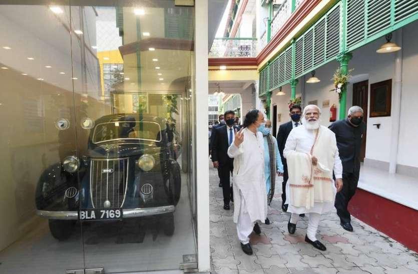पीएम मोदी ने किया नेताजी के पैतृक आवास नेताजी भवन का दौरा