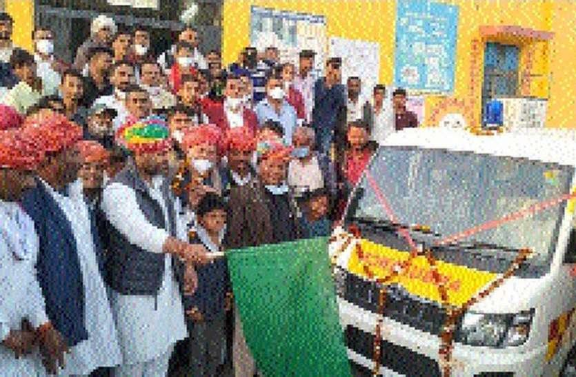 राज्यमंत्री ने नवीन एम्बुलेंस को दिखाई हरी झंडी