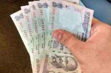 क्या सच में 5, 10 और 100 रुपए के पुराने नोट बंद होने जा रहे? जानिए सच्चाई