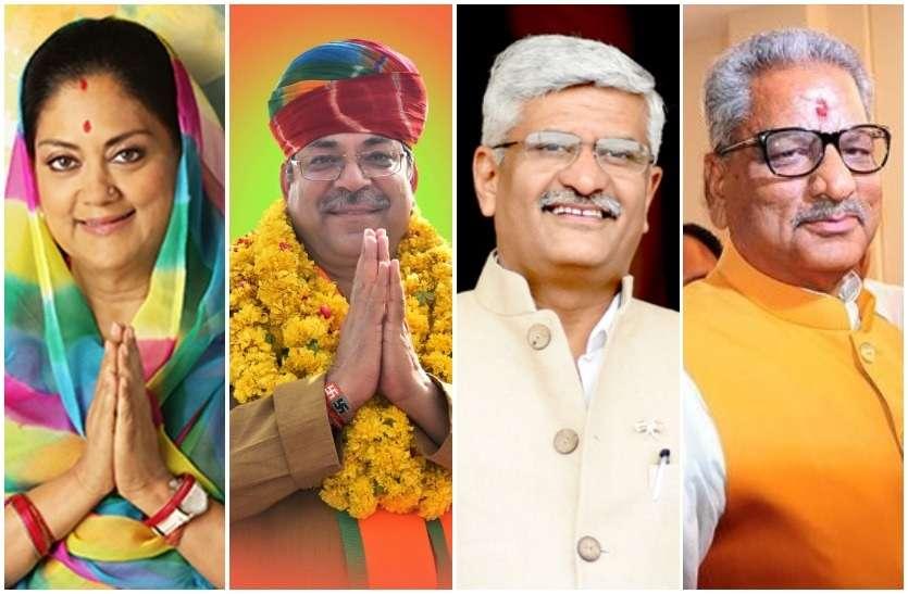 राजस्थान BJP में कौन होगा अगले मुख्यमंत्री का चेहरा, प्रदेश प्रभारी अरुण सिंह ने किया ये बड़ा 'खुलासा'!
