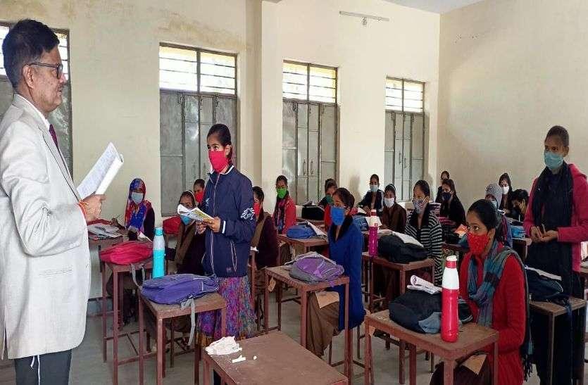 कलक्टर ने ली विद्यार्थियों की क्लास, ब्लेक बोर्ड पर पढ़ाया पाठ