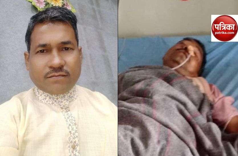 युवाओं ने की घायल व्यक्ति की आर्थिक मदद, 51 हजार रुपए जुटाकर परिजनों को सौंपे