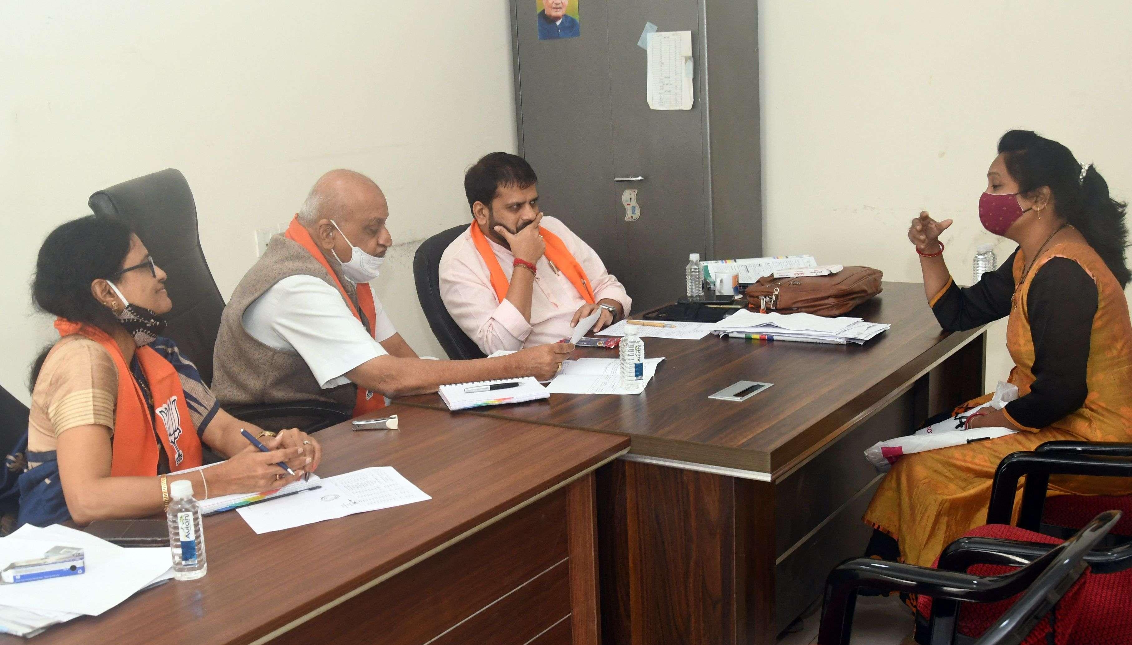 BJP NEWS: पहले ही दिन 1041 जनों ने जताई टिकट की दावेदारी