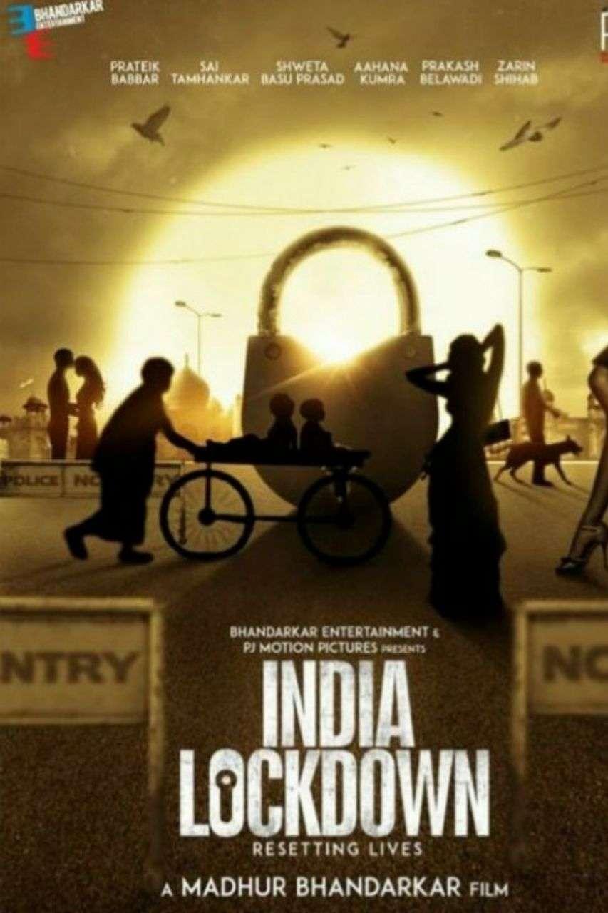 INDIA LOCKDOWN का डायरेक्शन करेंगे मधुर भंडारकर, इसी माह शुरू होगी कोरोना काल पर आधारित फिल्म की शूटिंग