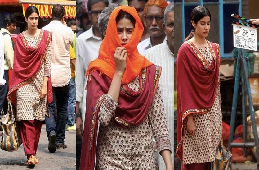 पंजाब में Janhvi Kapoor की फिल्म की शूटिंग को रोकने पहुंचे किसान, वापस जाओ के लगाए नारे