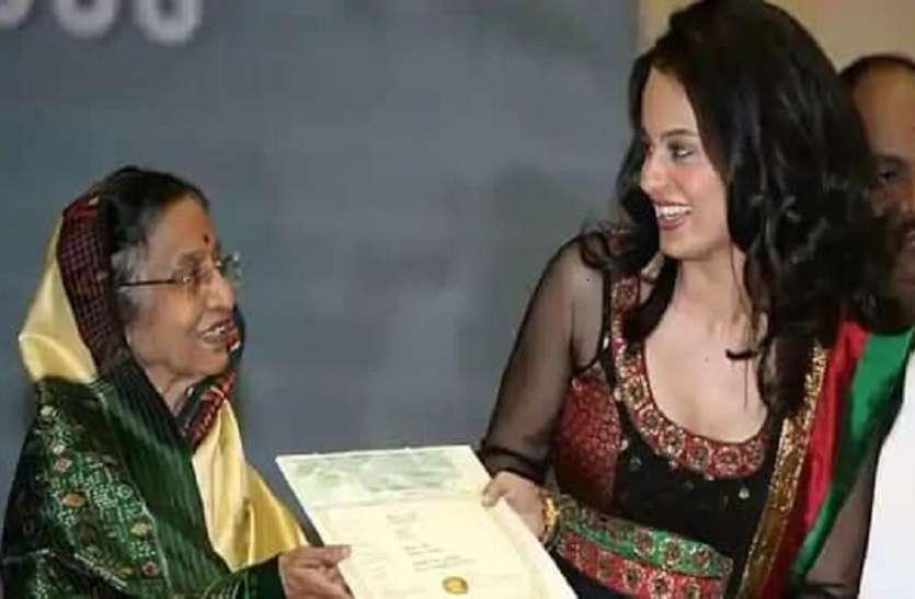 राष्ट्रपति से मिलने के लिए नहीं थे Kangana Ranaut के पास कपड़े खरीदने के पैसे, खुद डिजाइन की थी अपनी ड्रेस