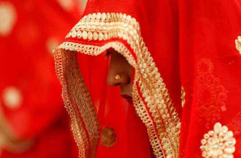 पांच लोगों संग शादीशुदा महिला का विवाह, कार में मचाया शोर, पुलिस ने पकड़ा तो प्लान का हुआ खुलासा