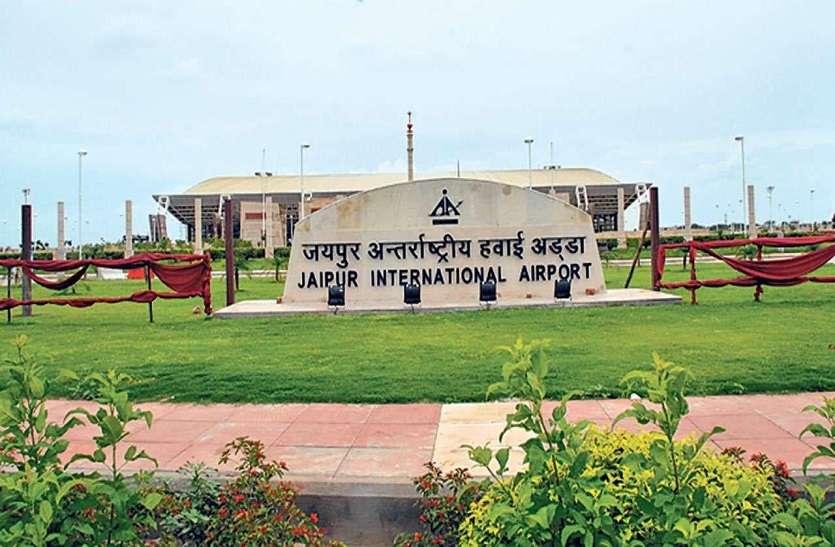 गणतंत्र दिवस 2021: जयपुर इंटरनेशनल एयरपोर्ट और रेलवे स्टेशन पर हाई अलर्ट