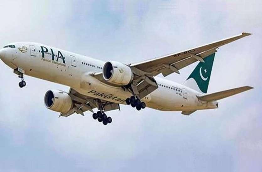 संयुक्त राष्ट्र ने अपने कर्मचारियों को दी चेतावनी, कहा- पाकिस्तानी एयरलाइंस में न करें यात्रा
