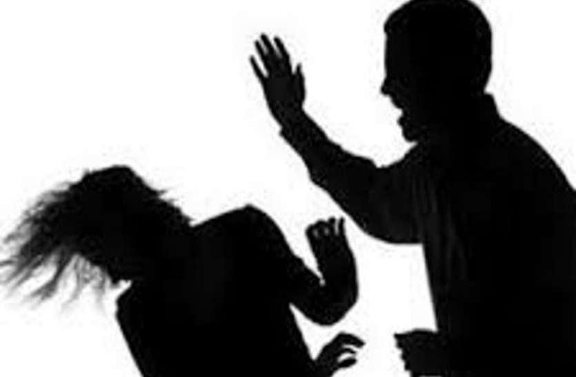 Quick Read: पति की पिटाई से पत्नी का गर्भपात, पारिवारिक हिंसा की शिकायत करने जा रही थी थाने