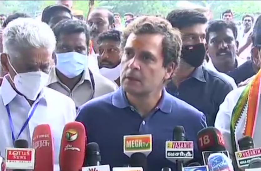 तमिलनाडु : राहुल गांधी ने तंजिया लहजे में पार्टी कार्यकर्ताओं से कहा - मैं आपसे मन की बात कहने नहीं आया